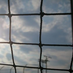 Barrier Net Hung Square Close Up Skyward View